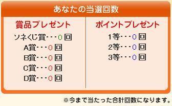 2008.10.22コレクトブック.JPG